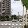 滝井(守口市)