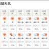 ロッキン当日の天気は?(ver.2)