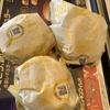 朝マックのソーセージマフィン又はチキンクリスプマフィンとドリンクSが200円!