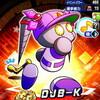 【サクセス・パワプロ2020】DJB-K(外野手)①【パワナンバー・画像ファイル】