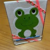 お子様のハサミの直線切りの練習に、紙パックで懐かし『ぱっちんカエル』を作ろう!!