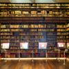 モリソン書庫は圧巻!駒込から徒歩8分にある東洋文庫ミュージアムへ行った話し。