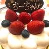 お誕生日〜カラフルな季節がやって来ました〜