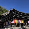 【鎌倉いいね】長谷寺の四萬六阡日大功徳日に行ってきました。