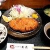 札幌市 とんかつ 玉藤 札幌麻生店 / 美味しく食べられるのは幸せ