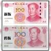 もう現金と財布はいらない。14%の中国人が現金を持たずに外出