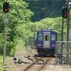 記念スタンプ 駅スタンプ 笠置駅(JR西日本 関西本線)