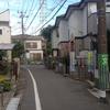 一丁目一番地めぐり-920-杉並/成田東