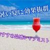 【シャツクール】暑い夏に効果抜群!おすすめ冷感シャツスプレー5選!