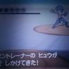 【ポケモンBW2】ハルヤのポケモン日記3rd 12日目~vsヒュウ~