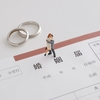 国際結婚の事務手続き 一般論