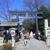 松陰神社と豪徳寺