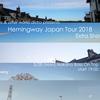 Hemingway / Walter Etc. Japan Tour Extra Show