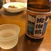 御湖鶴 普通酒(長野県 菱友醸造)