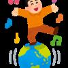 【一撃11,016ANAマイル!】初心者陸マイラー育成日記③〜オカちゃん、初めての高額案件にチャレンジする〜
