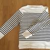 無印良品で オーガニックコットンのTシャツ(パネルボーダー)を購入しました。