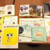 【第7回】岐阜ビギナー読書会レポ【読初会】