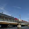 EF66 27充当5097レ 貨物列車撮影 10/22