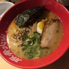 【ハワイ旅行】日本食が恋しくなったらWAIKIKI横丁♡