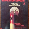 Basser 第100号(2000年)