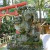 石浦神社 004