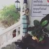 幸せを探しに行く世界の旅(タイ)