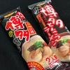 サンポー棒状博多とんこつラーメン 短麺に・・・・
