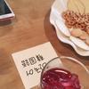 韓国留学55日目