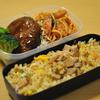お弁当 栃木豚炒飯とハンバーグ