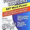 アメリカの高校生が英単語を楽しく覚えるための洋書です。本場のテキストですが、絵が面白く、ギャグっていて、例文も面白い。『Vocabulary Cartoons: SAT Word Power』