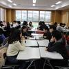 三大学合同ゼミ研究会