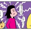 【子育て漫画】小学生のお片づけを手伝って叱られた