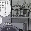 「ひだまりスケッチ」 【萌えまんがの部屋】様