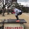 【告知】次回のAthlete Yoga道場は3月20日(水)& 関西遠征の御礼