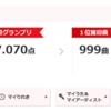 本日のカラオケ(2017/6/25)