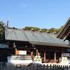 宮崎神宮:日向三代を巡る旅 その15