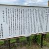 【福岡県宮若市】金毘羅様