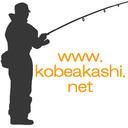 神戸~明石のファミリーフィッシング奮闘記 | 関西の釣りをもっと手軽に楽しむ!!