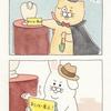 怪盗ネコノヒー「カード」