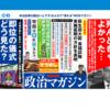 11月2日(土)昨日は、色んな事があった。マラソン、競歩札幌移転、ある記者の取材