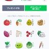 野菜と果物スタンプ