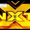 [wwe2k19]NXT #35 part1[ユニバースモード録]