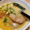 【台湾】素朴で美味しい!台湾の博多豚骨ラーメン