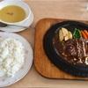 🚩外食日記(104)    宮崎       🆕「マナハウス」より、【イングランドハンバーグステーキ(Bセット)】‼️