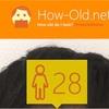 今日の顔年齢測定 177日目