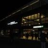 《旅日記》【乗車記】ついに開業!羽沢横浜国大の一番電車に乗ってきた!!!