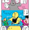 【子育て漫画】物言わぬ家事ロボットの精神はゼロです。