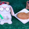 【かりんとうたい焼き】ファミリーマート 1月14日(火)新発売、ファミマ コンビニ  ホットスナック 食べてみた!【感想】