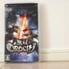 爽快感を追求したゲームデザインに感心させられる『無双OROCHI』