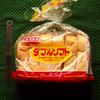 ふんわり。ヤマザキの山食「ダブルソフト」を購入。生のままとトーストで食べた感想を書いています
